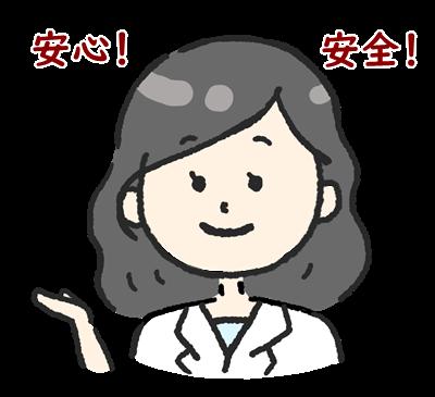 先生のイメージ